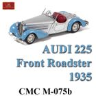 Audi 225 Front Roadster 1935