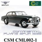 Bentley SIII Continental Flying Spur 1965