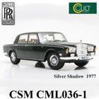 Rolls Royce Silver Shadow 1974-77
