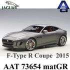 Jaguar F-type R Coupe 2015